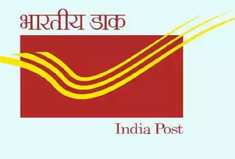 India Post has taken out government jobs for the posts of Gramin Dak Sevak, apply today for 266 posts, see details