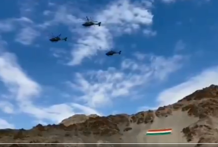 Ladakh's Lieutenant Governor and Army Chief inaugurated the world's largest Khadi National Flag in Leh, 225 feet long and 150 feet wide, weighing one thousand kg, this army regiment prepared?