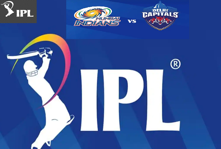 MI v / s DC : Double header match in IPL today, in the first match at 3.30 pm between Delhi and Mumbai in Sharjah, Mumbai Indians should not hinder Delhi's playoff path?