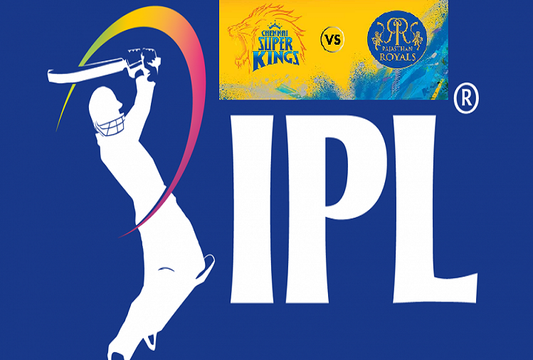 RR v / s CSK: Rajasthan Royals and Chennai Super Kings will be in a double-header match today at 7.30 pm in Dubai.
