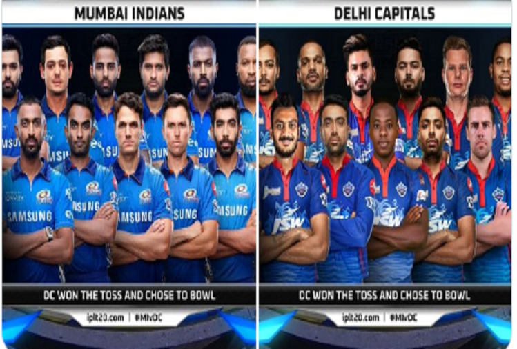 DC v/s MI  : In IPL 2021, Delhi Capitals decided to bowl first after winning the toss against Mumbai, Mumbai scored 73 runs for 3 wickets in 11 overs, captain Rohit Sharma scored so many runs?