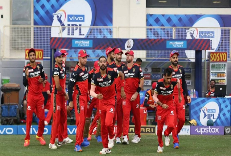 RCB v/s PBKS : Royal Challengers Bangalore became the third team to reach the IPL 2021 playoffs, defeating Punjab Kings by 6 runs in a thrilling match, Maxwell again played a blistering innings