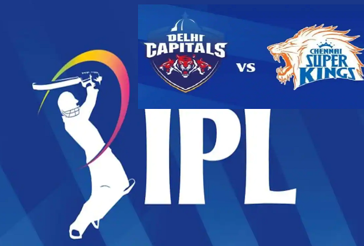 CSK v/s DC 50th Match Of IPL 2021: The battle for the top spot in IPL 2021 will be between Delhi and Chennai today, the 50th match of IPL will be played in Dubai from 7.30 pm