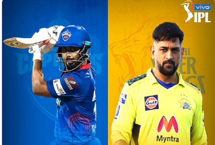 DC v/s CSK :  In the 50th match of IPL, Delhi captain Rishabh Pant won the toss, gave Chennai a chance to bat first, will this player's IPL debut?