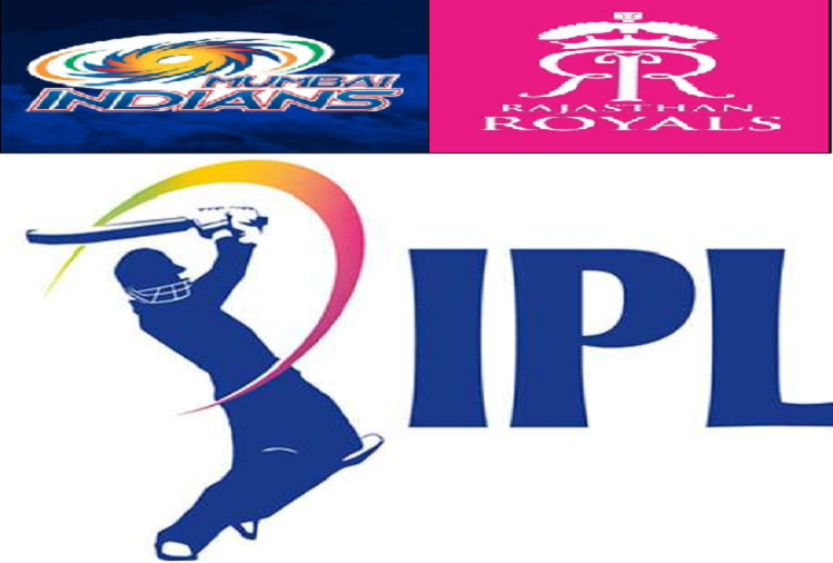 RR v/s MI :  In the 51st match of IPL 2021, Rajasthan Royals will face Mumbai Indians, both the teams will play for the playoffs, the one who loses will be eliminated.