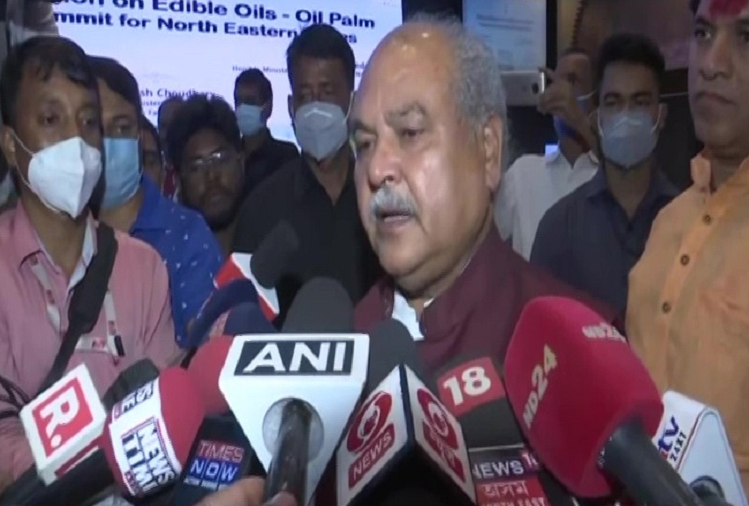Guwahati : Union Agriculture Minister Narendra Singh Tomar reached Guwahati, said about the start of the edible oil mission - 11 thousand crores will be spent on the mission, youth will get employment