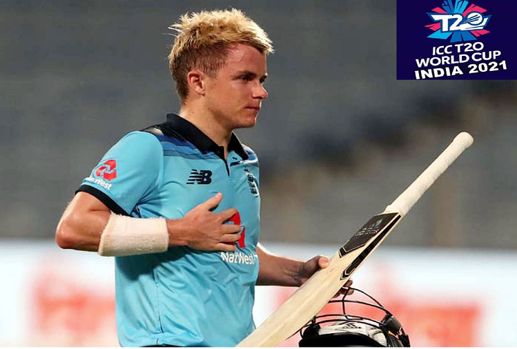 ICC T20 World Cup 2021: England all-rounder Sam Curran withdraws from ICC Twenty20 Cricket World Cup due to back injury, withdraws from England team