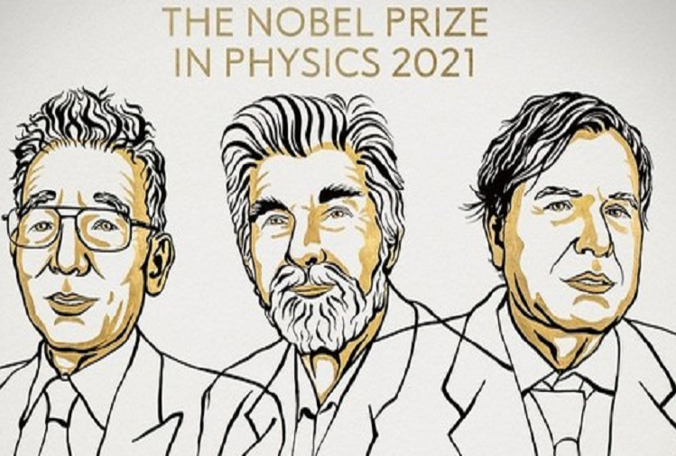 Nobel Prize Physics 2021 : Announcement of the 2021 Nobel Prize in Physics, Tsukuro Manebe, Klaus Hasselmann and Giorgio Paris were jointly selected for the prize, the three scientists got the Nobel for this unprecedented work?