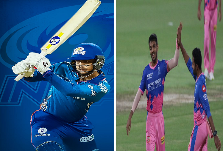 Rajasthan Royals out of the race for IPL 2021 playoff, Mumbai Indians won the 51st match in a one-sided fashion by 8 wickets, this Mumbai Indians batsman scored an unbeaten 50 off 25 balls