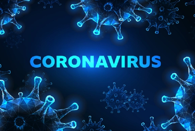 Corona cases decreased after 203 days in the country, more than 18 thousand new patients were reported in the last 24 hours, 263 people succumbed to the virus, the number of active patients reached this much?