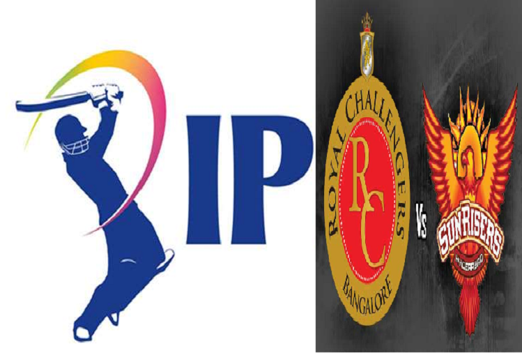 RCB v/s SRH :  IPL 52nd match today between RCB v/s SRH, Royal Challengers Bangalore one step away from 100th win in IPL