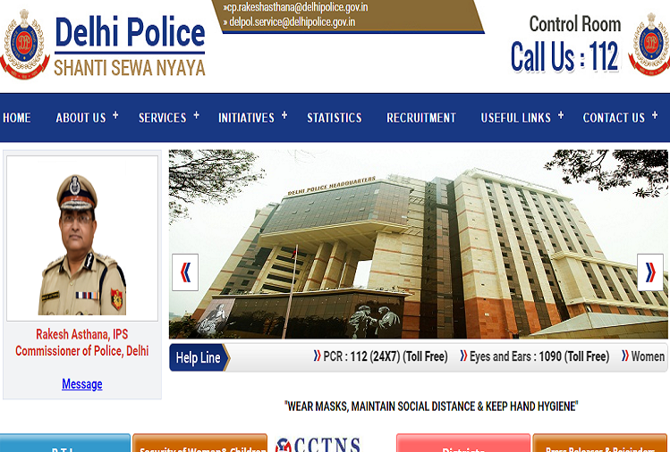 Delhi Police Recruitment for the posts of Advocate / Lawyer, apply for these posts today, see details