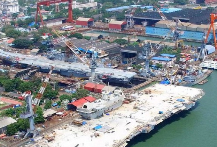 Cochin Shipyard Limited (CSL) has invited applications for the Executive Trainee posts, eligible candidates should apply by this date, check details here