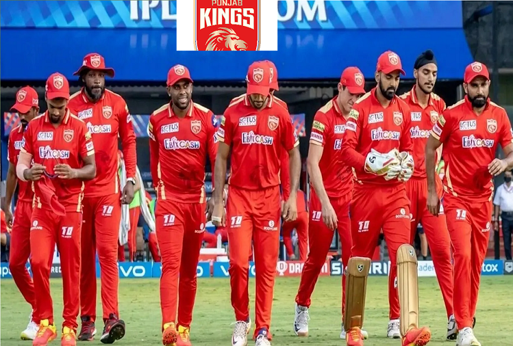 PBKS : Punjab Kings ended their journey in IPL with 12 points, Punjab Kings had a similar performance in IPL for the last four years, 12..12...12..12...