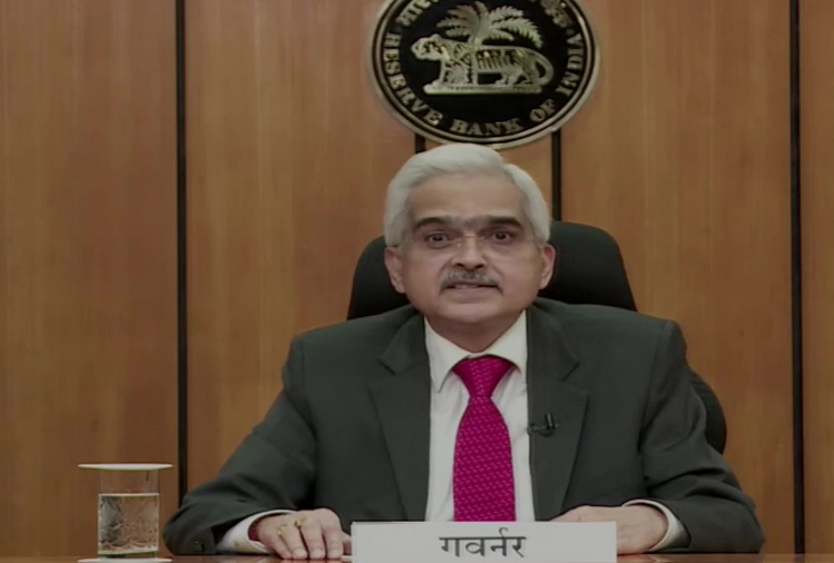 To save the economy from the havoc of the pandemic, the Reserve Bank took more than 100 measures to deal with the unexpected crisis - RBI Governor