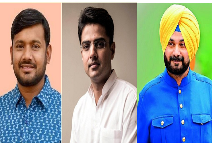 ByElection  : Congress announces 20 star campaigners for Himachal Pradesh's Lok Sabha and assembly by-elections, Congress appoints Kanhaiya Kumar as star campaigner, will campaign in Himachal