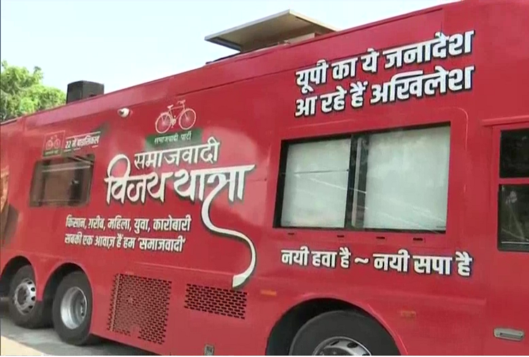 UP 2022 Assembly polls: SP President Akhilesh Yadav will go on Samajwadi Party's Vijay Yatra from October 12, will travel from Lucknow to Kanpur in the first phase
