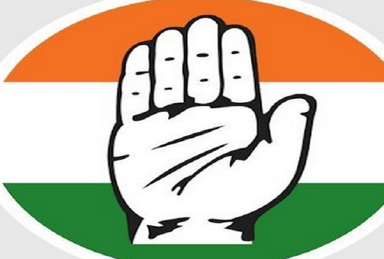 Congress : Congress Working Committee (CWC) meeting will be held on October 16, discussions will be held on resolving internal discord in the party, election of new president is also possible
