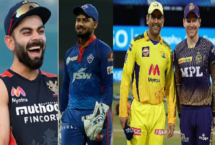 Qualifier-1 DC v/s CSK :  In IPL 2021, the playoff battle will start from Sunday, in the first qualifier match, Delhi Capitals will clash with Chennai Super Kings, the winning team will be in the final.