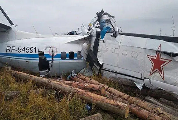 Plane Crash In Russia : 16 parachute divers killed in plane crash in Tatarstan region of Russia, 7 people rescued in accident