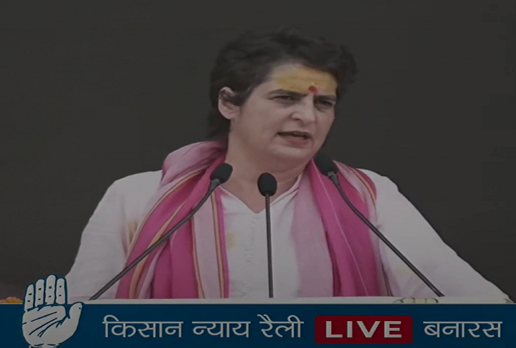 UP :Congress General Secretary Priyanka Gandhi targeted PM Modi at Kisan Nyay rally in Varanasi, said - Our PM can roam to every corner of the world but there is no time to talk to farmers