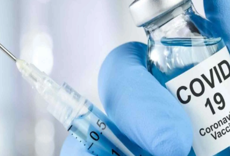 More than 95 crore people across the country were vaccinated against the corona vaccine, the Ministry of Health expressed happiness over the increasing figures