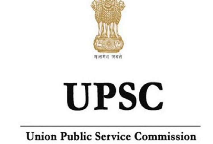 Union Public Service Commission (UPSC) Data Processing Assistant, Private Secretary, Senior Grade including government jobs removed for many posts, apply till this date, see details?