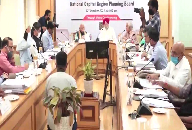 Union Minister Hardeep Puri and Haryana CM Manohar Lal Khattar attended the meeting of NCR Planning Board, the draft plan of 2041 will be ready