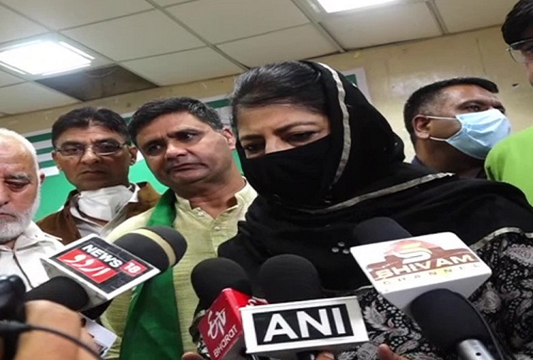 Srinagar : Amidst rising tension in the valley, former CM Mehbooba Mufti again gave a controversial statement, said - if you arrest people without evidence, the result will not be good, the results will be dangerous, everyone will have to pay the price
