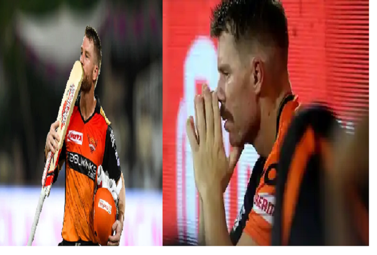 IPL 2021 : Australian opener David Warner, angry on being removed from captaincy, said - no one has told me yet why I was removed from captaincy?