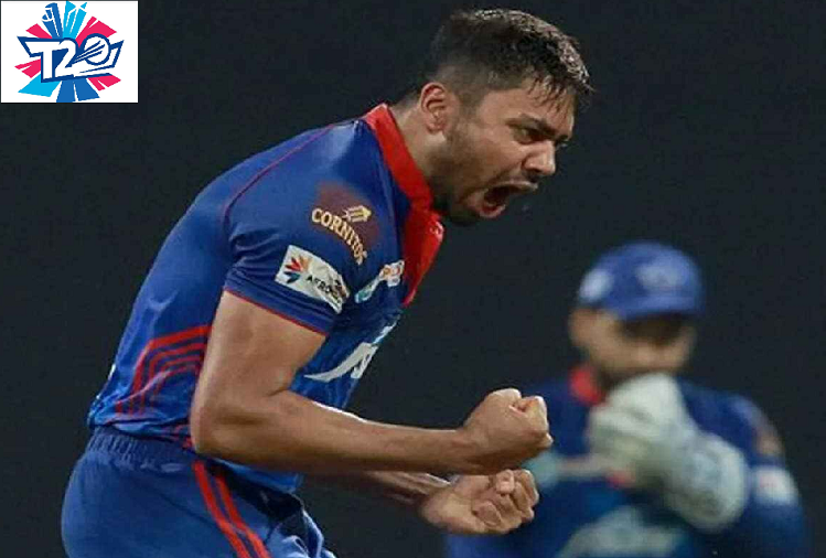 T-20 World Cup 2021  : Avesh Khan of Delhi Capitals, who took 23 wickets in 15 matches in IPL 2021, was included in Team India for Twenty20 World Cup, BCCI rewarded excellent bowling
