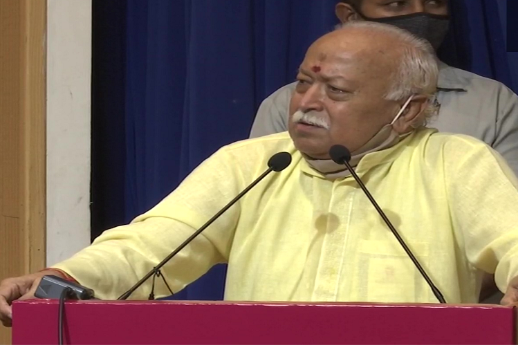 RSS chief Mohan Bhagwat said in the book release about Veer Savarkar... the reputation of Muslims who went from India to Pakistan after Partition is not even in Pakistan