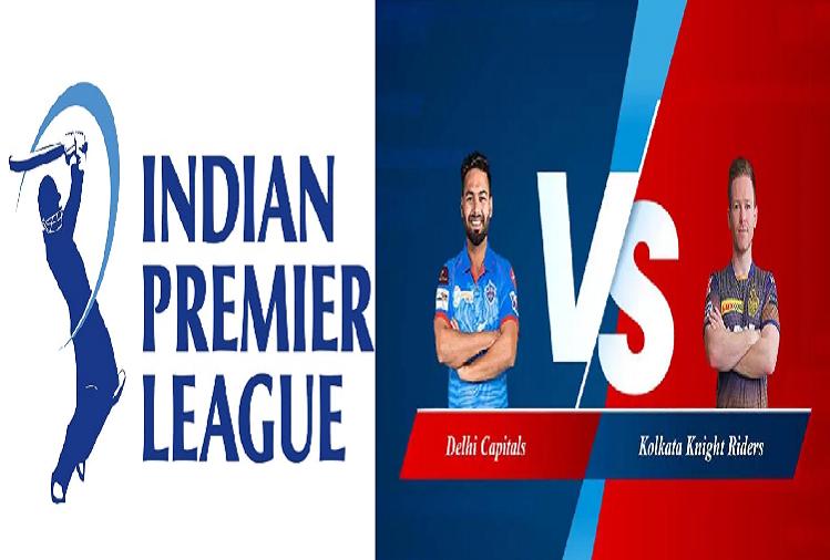 DC vs KKR Qualifier-2 : Delhi Capitals clash with Kolkata Knight Riders in the second qualifier of IPL 2021, Delhi's second chance to reach the final, it will be difficult to stop KKR