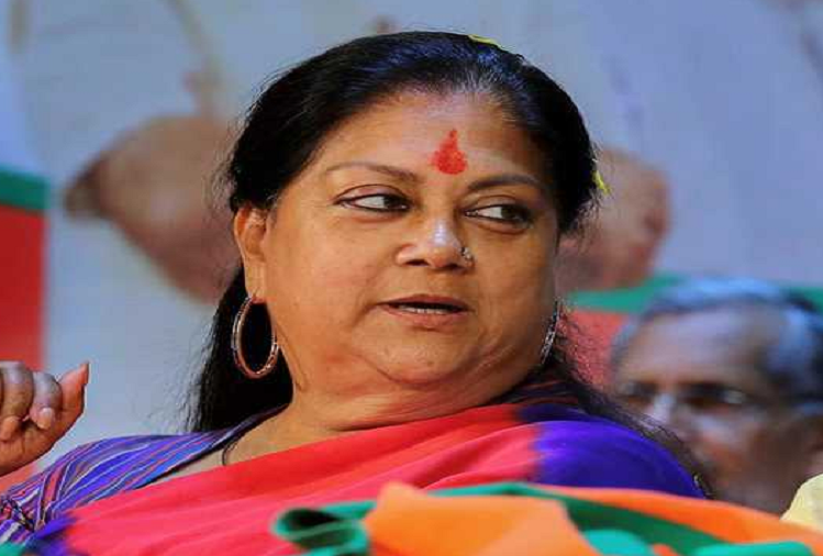 By-elections In Rajasthan  : By-elections on two seats in Rajasthan on October 30, BJP released a list of 20 star campaigners, including former CM Vasundhara Raje, many union ministers, Kirodi Lal Meena will also campaign