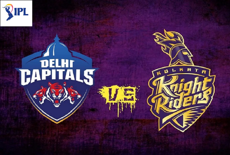 DC vs KKR Qualifier-2 Today : In the second qualifier today, Delhi Capitals and Kolkata Knight Riders will face off in Sharjah, Delhi has a second chance to reach the final, KKR can counterattack