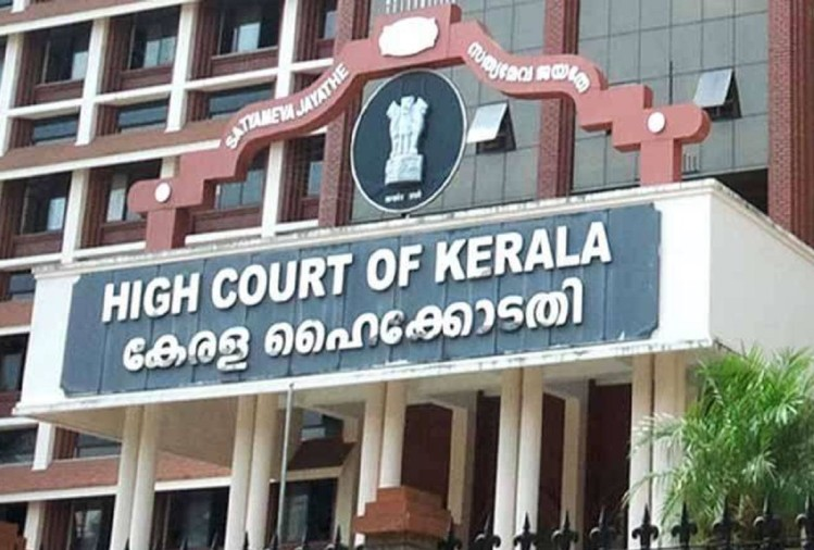 Appointment of 14 Advocates and Judicial Officers as Judges of Telangana High Court, Odisha High Court and Kerala High Court in consultation with President Ram Nath Kovind