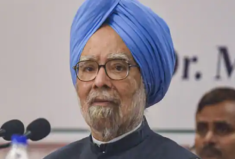 Former PM Manmohan Singh's health suddenly deteriorated, was admitted to the Cardio Neuro Tower of AIIMS, Delhi.