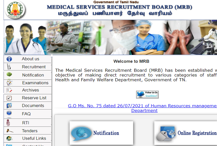 Tamil Nadu Medical Services Recruitment Board (TN MRB) has released government jobs for the posts of Food Safety Officer, apply for 119 posts till this date?