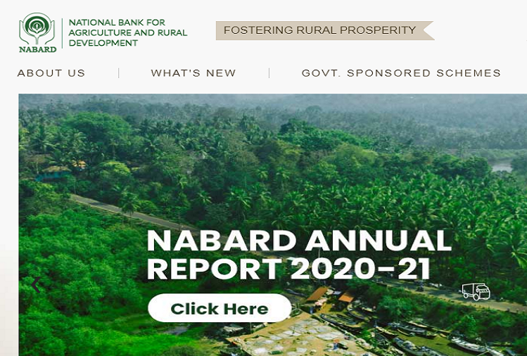 NABARD Consultancy Services (NABCONS) has released government recruitment for Project Associate, Senior Consultant and other posts, apply for these posts till this date, see details?