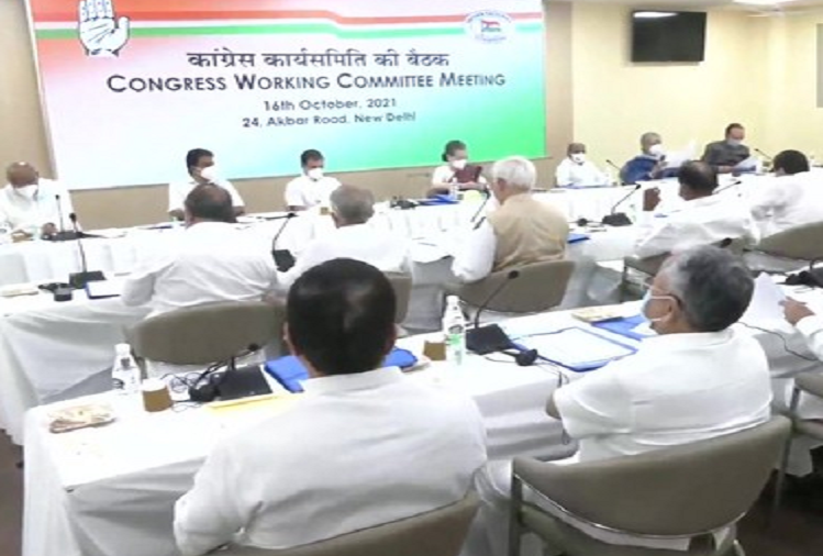 In the CWC meeting, Sonia Gandhi gave a reply to the G-23 members on the brainstorming on the post of Congress President, said - I myself am the permanent president of Congress