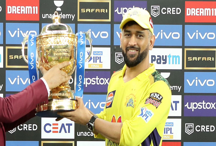 IPL2021 Victory Celebrations :  Chennai Super Kings will celebrate IPL victory only after captain MS Dhoni returns to India after the Twenty20 World Cup, the team said in an official statement.