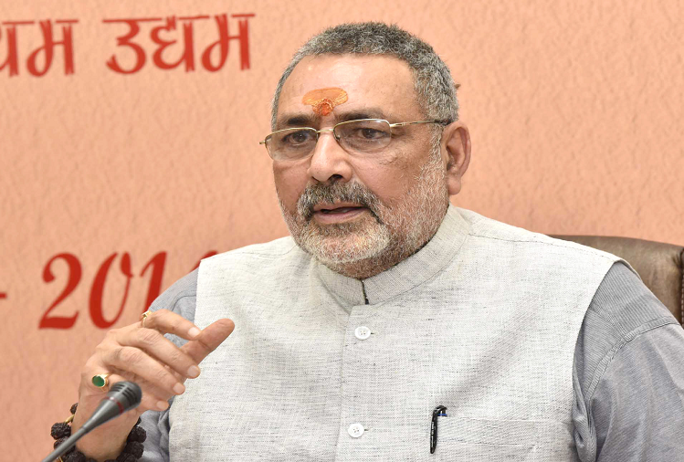 Political opposition to India Pakistan match continues, Union Minister Giriraj Singh said - BCCI should once again consider the Indo-Pak match