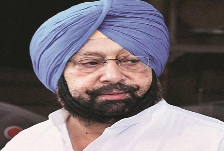 Chandigarh : Capt Amarinder Singh will start a new innings before the Punjab assembly elections 2022, will soon form a new political party, will form an alliance with BJP and Akali Dal if the farmers problem is solved.