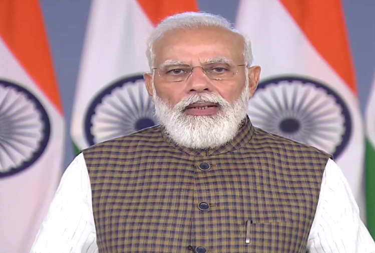 PM Modi said in the CBI-CVC conference - it is possible to stop the increasing corruption, we have done this in the last 6-7 years..!