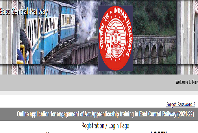 Railway Jobs : East Central Railway has taken out bumper recruitment for the posts of apprentice, apply for 2206 government recruitments for 8th and 10th pass candidates, see details?