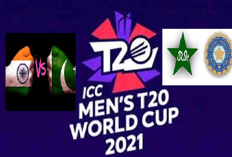 IND v/s PAK  :In the ICC Twenty20 Cricket World Cup, the biggest battle of cricket between India and Pakistan in Dubai tomorrow, Pakistan Cricket Board declared Pakistan's Playing-11 against India, these players will challenge India tomorrow?