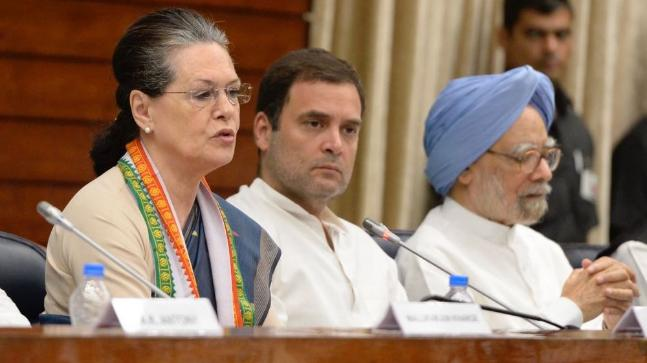Sonia calls upon Congress workers to fight the ideology of BJP and Sangh
