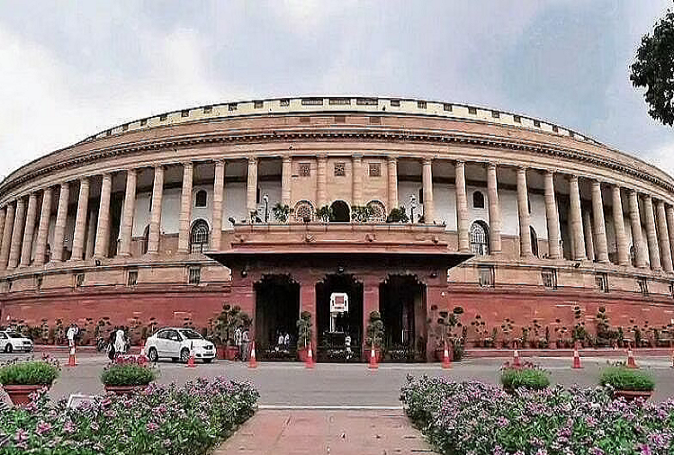 Winter Session of Parliament: Winter session of Parliament will run from November 29 to December 23, likely to be in session for 20 days, uproar on many issues